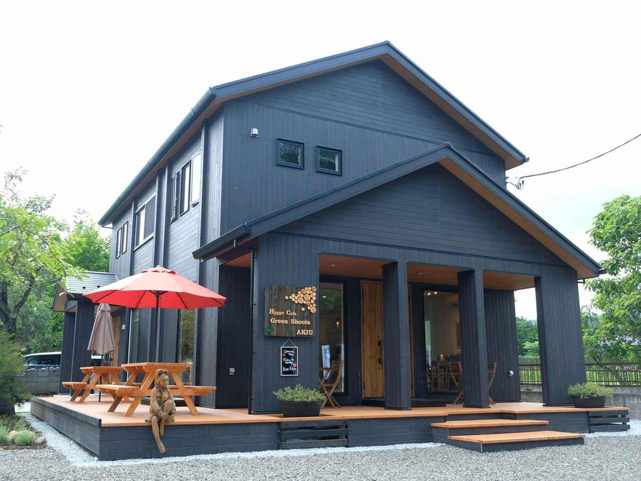 画像: 秋保神社横に新しくオープンしたヒュッゲカフェ「グリーンシューツ」へ。