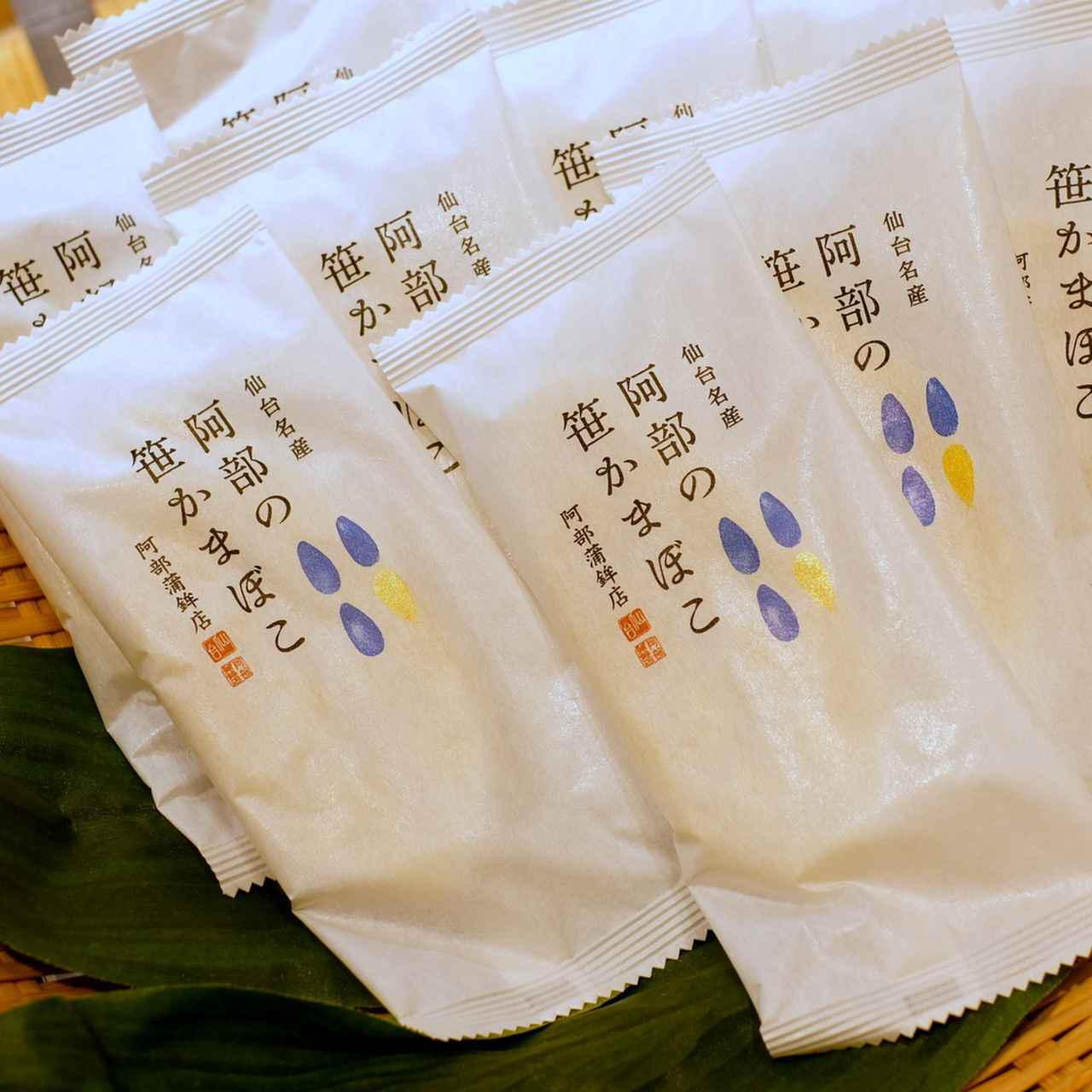 画像: 店内では様々なかまぼこが販売されています。阿部蒲鉾店が命名したという「笹かまぼこ」」は仙台の三大グルメのひとつ。