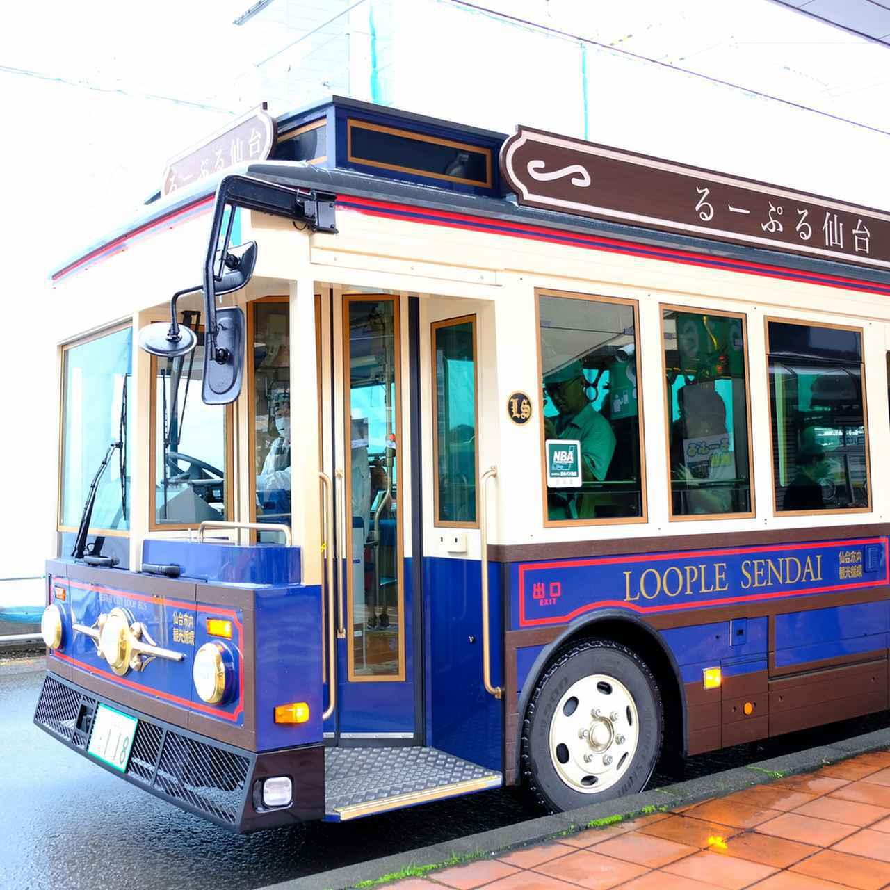 画像: 運転手さんによっては簡単な観光案内もしてくださる方も。一日乗車券は3回乗車で元が取れますから、朝から使えば間違いなくお得です。