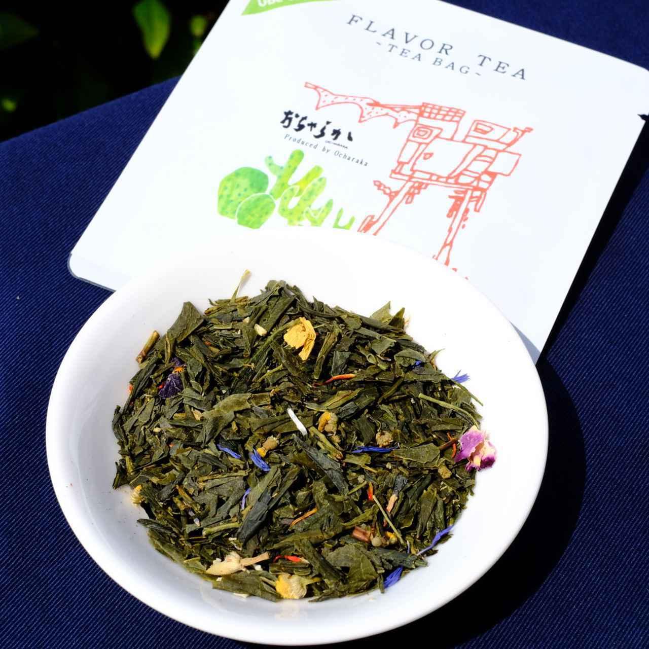 画像: そのひとつが「ゆめ花茶」。山口県産緑茶にハーブや花の香りづけをしたフレーバーティー。レモンやベリーの香りが口に広がり、飲みやすく爽やか。ここまで来たかー、と日本茶の概念が変わります。