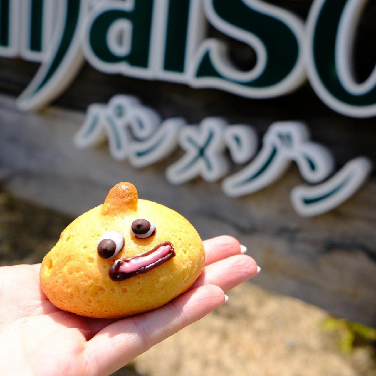 画像: 普通のパン屋さんなのでもちろん他にも色んなパンがあります。この日はこのスライムを連れて帰りました。手のひらに乗るくらいの小さなたまごパン。