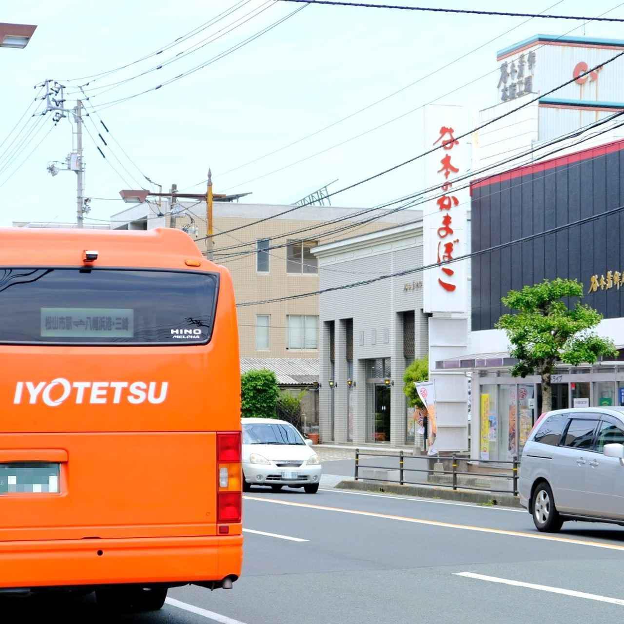 画像: 松山市駅から八幡浜へ。バスはリムジンバスで座席も広くて快適でした。バス停目の前でレンタサイクルを借ります。
