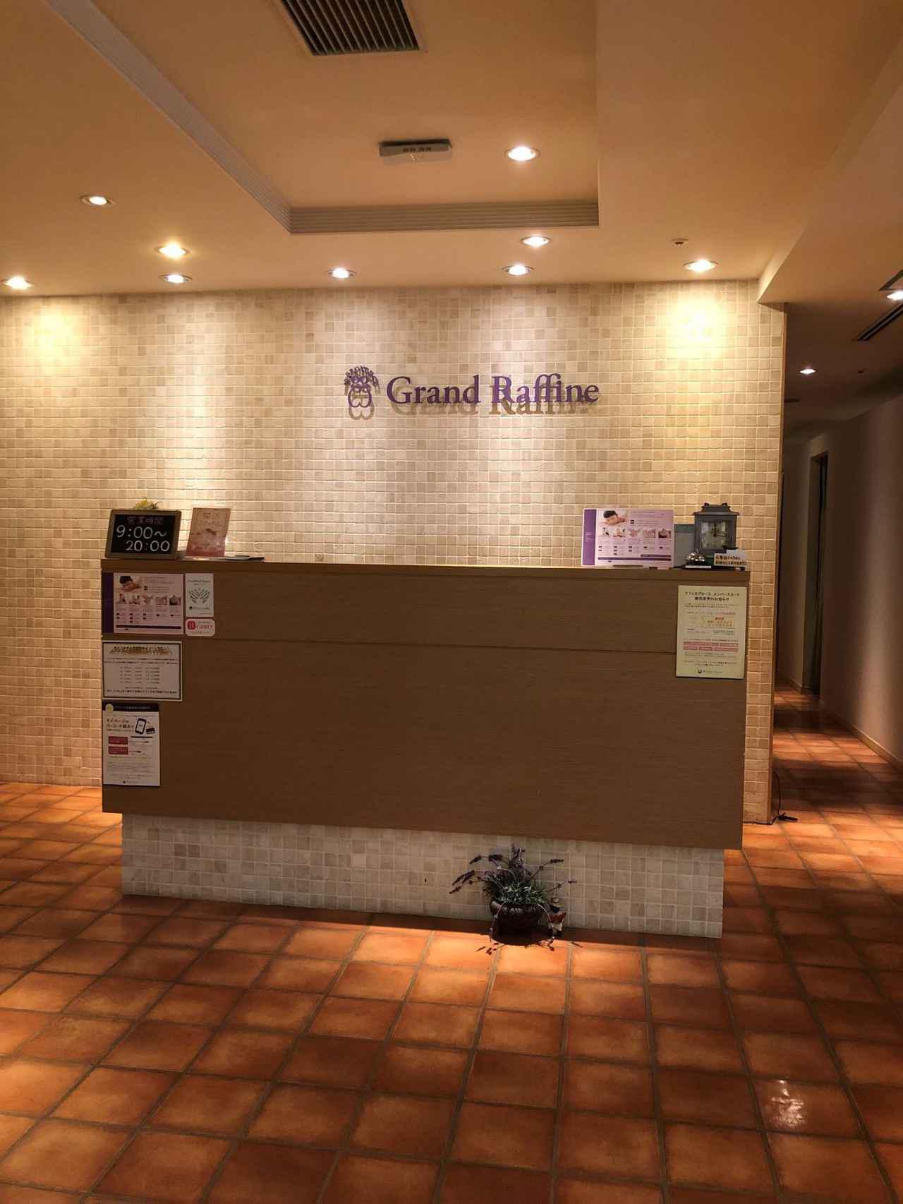 画像: 行列のできるレストランから、最新スポーツジムまで。空き時間で選べる羽田空港暇つぶしスポット