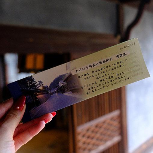 画像: 竹原をまわるのには周遊券が便利です。しかし有料施設の定休日がばらばらなので注意が必要です。