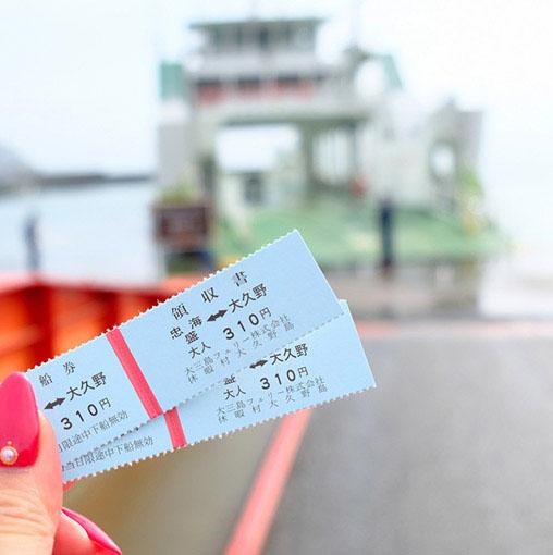 画像: 大久野島へは港からフェリーでたった10分。