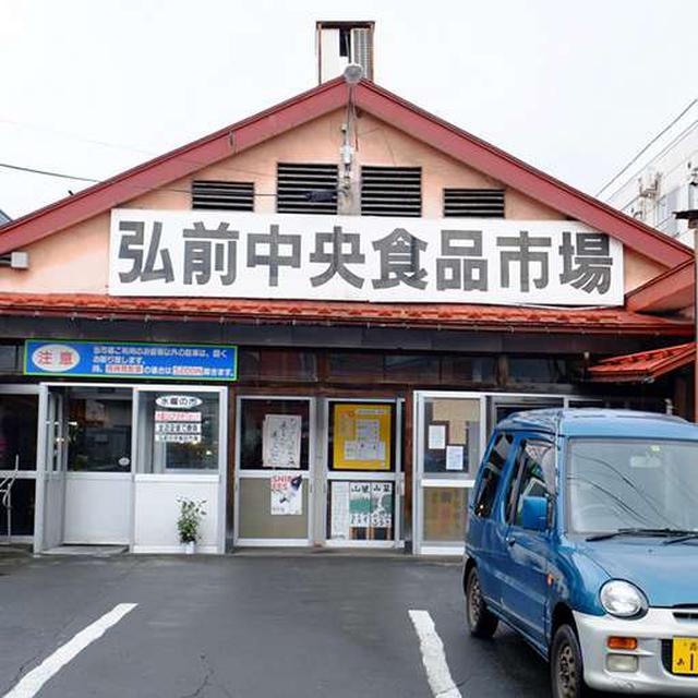 画像: 雨が激しくなってきたのでちょっとここで雨宿り、「弘前中央食品市場」。