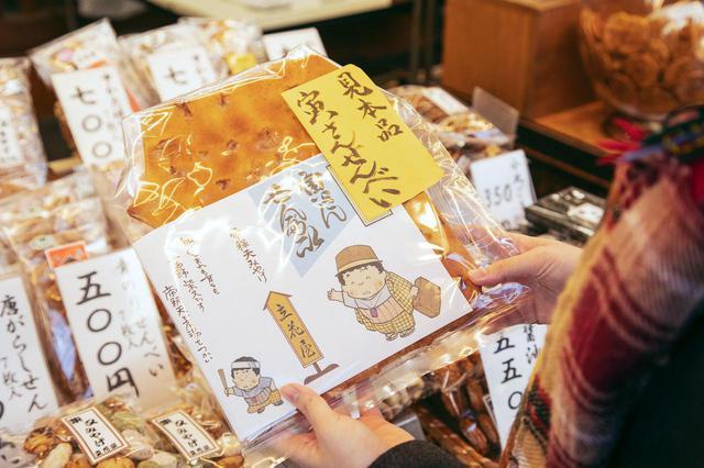 画像3: 昔ながらの手焼きせんべいを味わえる「立花屋煎餅店」