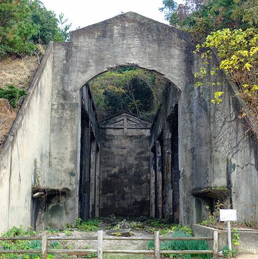 画像: 長浦毒ガス貯蔵庫跡。島内では最も大きな貯蔵庫です。