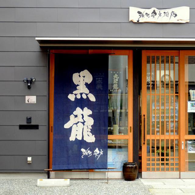 画像: 浜町安文酒店入口。この地で酒店を営んでモダンな建物に建て替えられています。