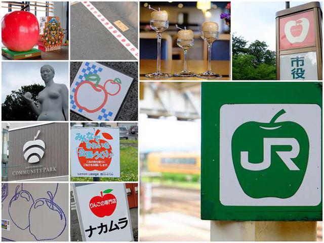 画像: 街の中にはりんごモチーフがいっぱい!りんご、りんご、りんご…。バス停にも駅名看板にも、お店のロゴやイラストにも。気づけばりんご探ししていました。