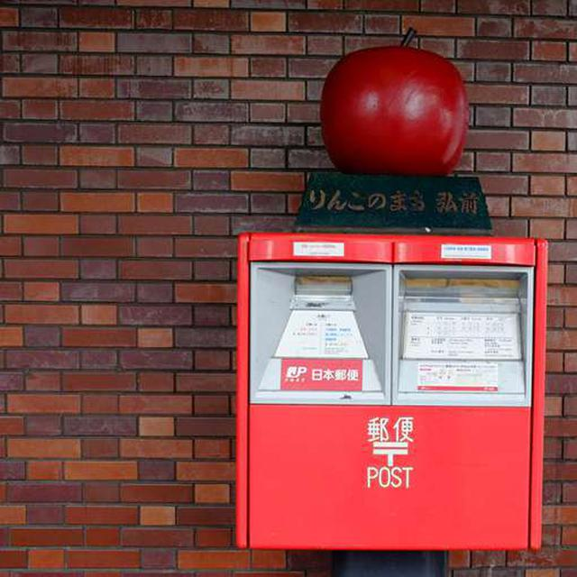 画像: 市内のいくつかで見ました、ポストの上のりんご。弘前市民は手紙を出す度、りんごに思いを馳せるのでしょうね、ほっこり。