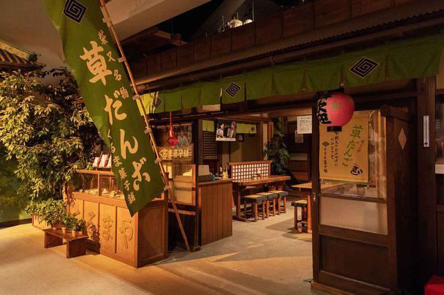 画像2: 葛飾柴又寅さん記念館ⓒ松竹(株)