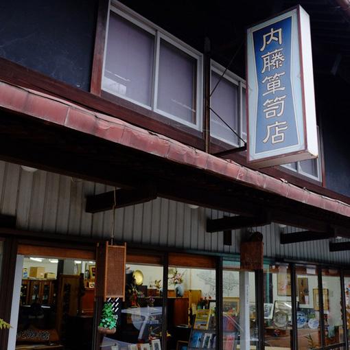 画像: タンス町通りは残念ながら定休日のお店が多かったです。いくつもの越前箪笥のお店が並んでおり、職人の技を見ることが出来ます。武生はふらっと街を歩くだけでなく「いわさきちひろ」の生家や伝統工芸などに触れることが出来ます。