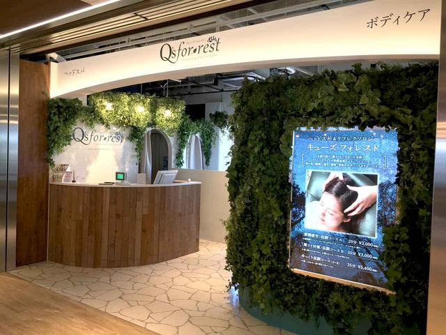 画像1: フライトの合間に、睡眠と仕事の質を高めてくれるヘッドスパ ヘッドスパ&リフレクソロジー Q's for-rest羽田空港