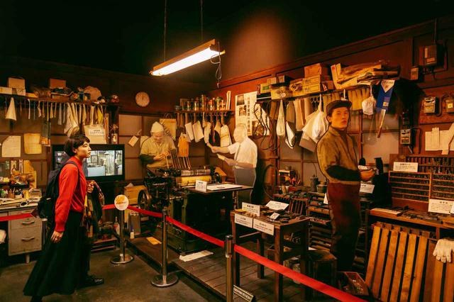 画像5: 葛飾柴又寅さん記念館ⓒ松竹(株)
