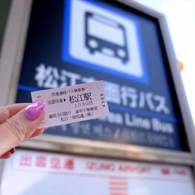 画像2: 空港バスで30分、松江市に向かいます。