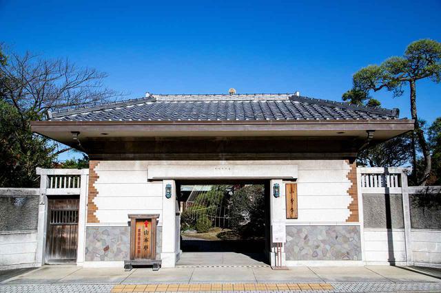 画像1: 世界も認める日本庭園を眺めながら抹茶を嗜む「山本亭」