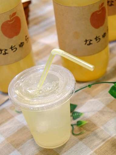 画像: キンキンに冷えたりんごジュース、1杯150円。すっきりとした甘さ。りんごの風味そのままの果汁が体にしみこみます。美味しかった!