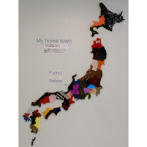 画像: めがねフレームの素材を使った47都道府県マップ。