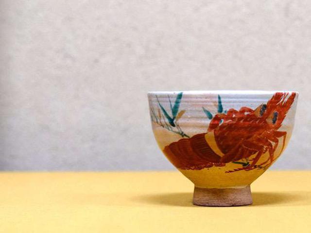 画像: 海老の茶碗。お祝い事などにも良さそうな可愛い絵柄。ひとつひとつが実際に使われていたと思うと、想像も膨らみますしなんとなく親近感もあります。