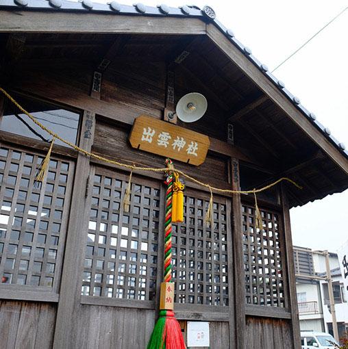 画像: 「出雲神社」。小さな街なのですがこの中に多くの神社が勧請されているようです。