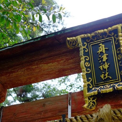 画像: 長い参道を抜け最後の鳥居へやってきました。鳥居をくぐる毎に高揚感を感じるような、見せ場の多い神社です。四の鳥居は朱塗りで銅板が貼られています。こちらも県の重要文化財指定。