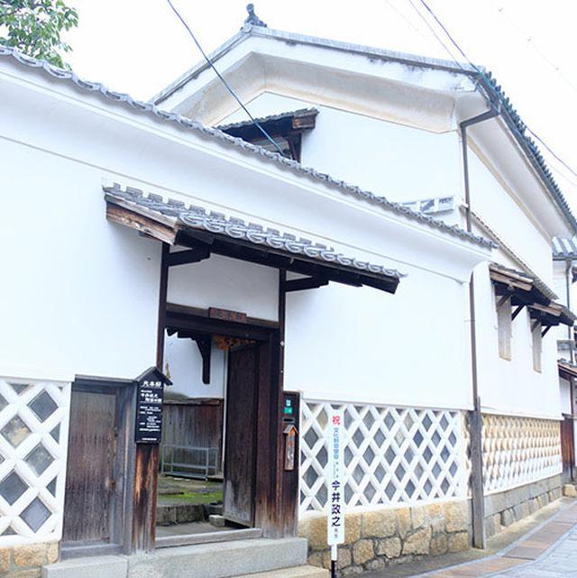 画像: 儒学者であった頼山陽の叔父・春風の邸宅であった春風館、さらにその隣に建てられた復古館の離れ座敷である「光本邸」。