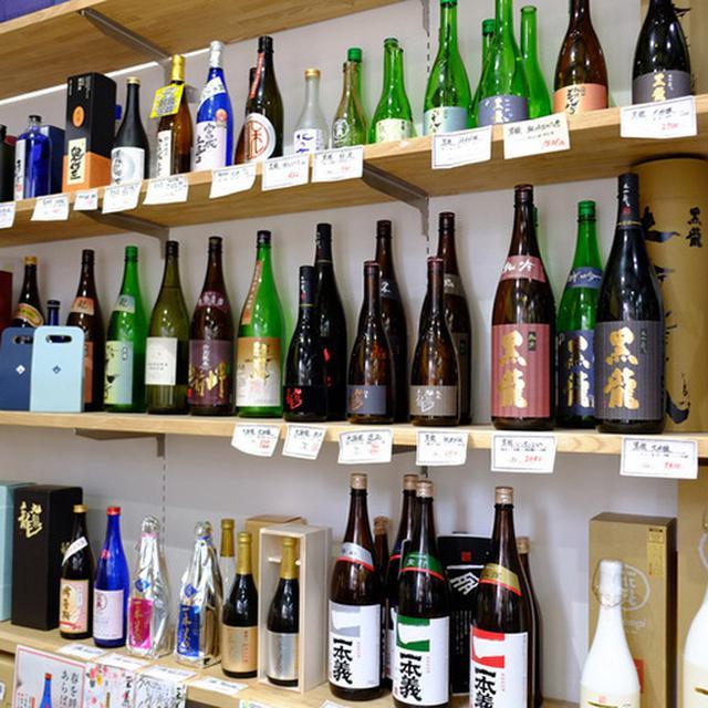 画像: 好みに応じてお酒の相談にも乗ってくれます!地方発送も可。ぜひ立ち寄ってみてください。