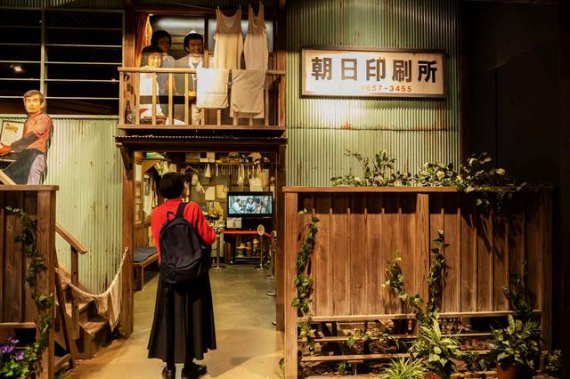画像4: 葛飾柴又寅さん記念館ⓒ松竹(株)