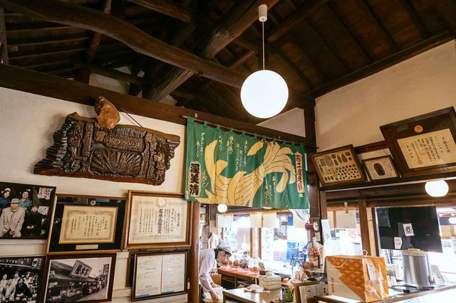 画像2: 柴又の草団子といえば、創業150年の「髙木屋老舗」