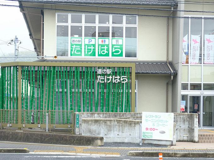 画像: 道の駅「たけはら」が見えたら、いよいよ古い街並みのエリア。