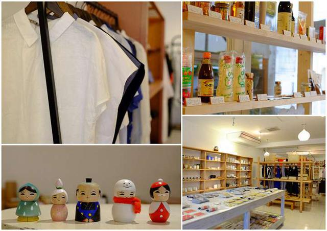 画像: ナチュラルな風合いのウェアやオーガニック食品、食器や雑貨などもあります。歴代のこけしは現在非売品です。