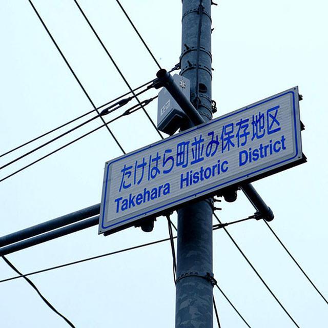 画像: 朝の便で広島空港へ!最初に目指すのは「竹原」ですよ。