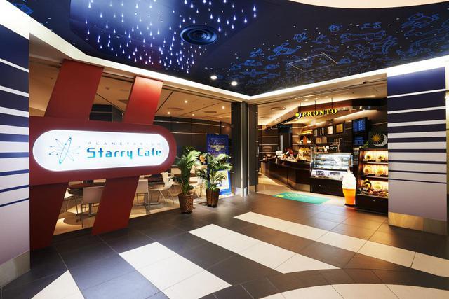 画像: ドリンク片手に楽しめる、プラネタリウムカフェ PLANETARIUM Starry Cafe