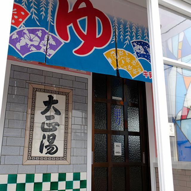 画像: 函館の家屋に良く見られた二重扉になった玄関。中は撮影禁止でしたがすごく雰囲気ありました。