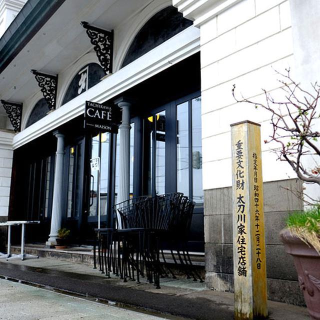 画像: 大町の「TACHIKAWA CAFÉ」。建物は太刀川家住宅店舗、国の重要文化財。