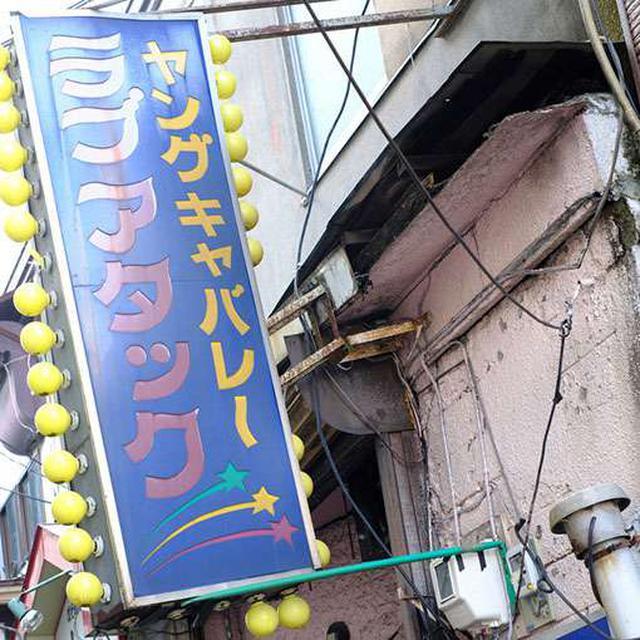画像: レトロな街、釧路にはレトロフォントが溢れています。