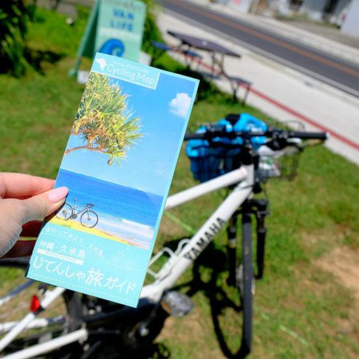画像: イーフビーチにある「ヨンナーサイクル」で電動アシスト自転車をレンタルしました。スタートもスムーズで乗りやすい高機能自転車でした。