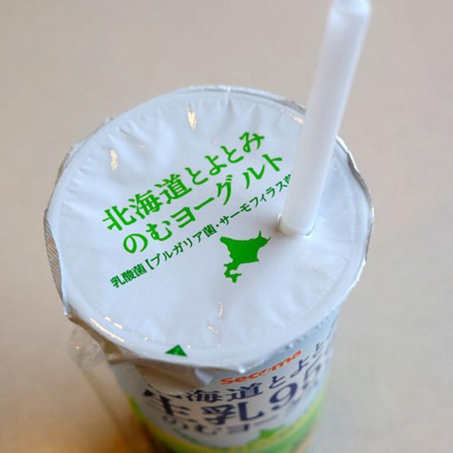 画像: 「セイコーマートで一番売れているもの」、それは牛乳。コンビニなのに、牛乳です。その牛乳で作られた「のむヨーグルト」なんです。