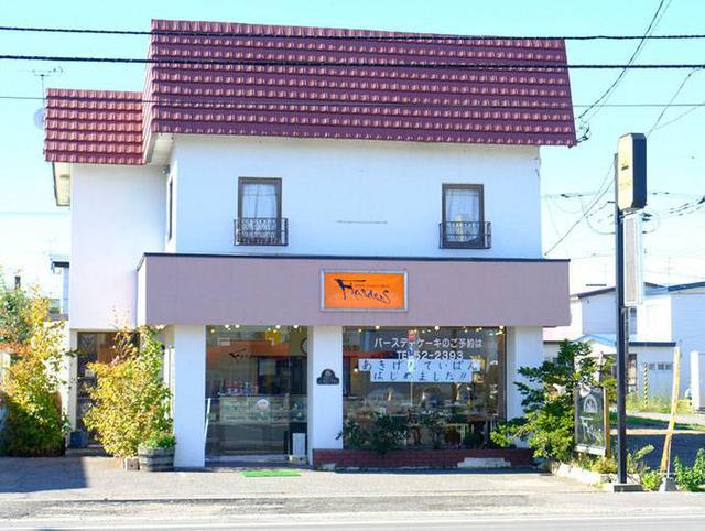画像: クレインズ応援に行く時に立ち寄りたいお店を紹介します。アリーナからすぐの、洋菓子やパンの「フランダース」。