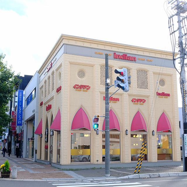 画像: ふじもりと同系列のカレーショップ「インデアン」。こちらもローカルなカレー屋さんとして観光客にも大人気。建物、ロゴがかわいい。