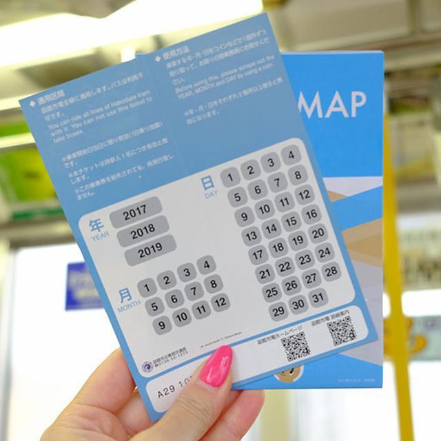 画像: 市電車内でチケットを渡し、一日乗車券へと交換。日付をスクラッチして使います。