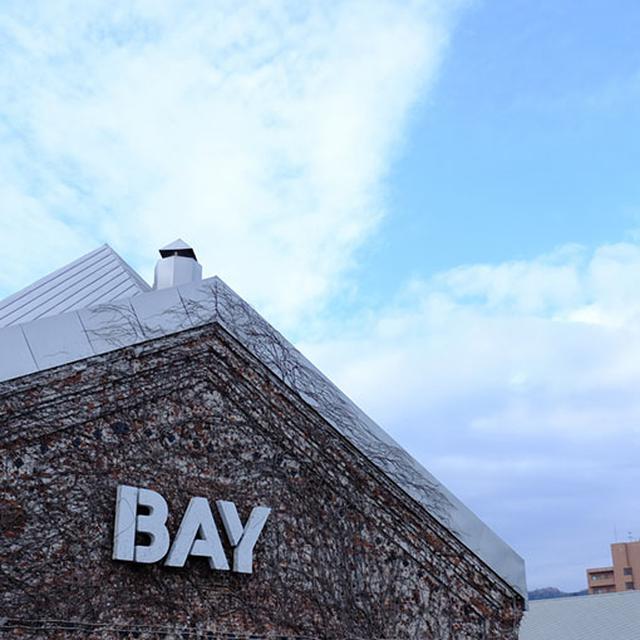 画像: 雨の日もあったけど青空の日も。ベイサイドはとっても気持ちがよかった!