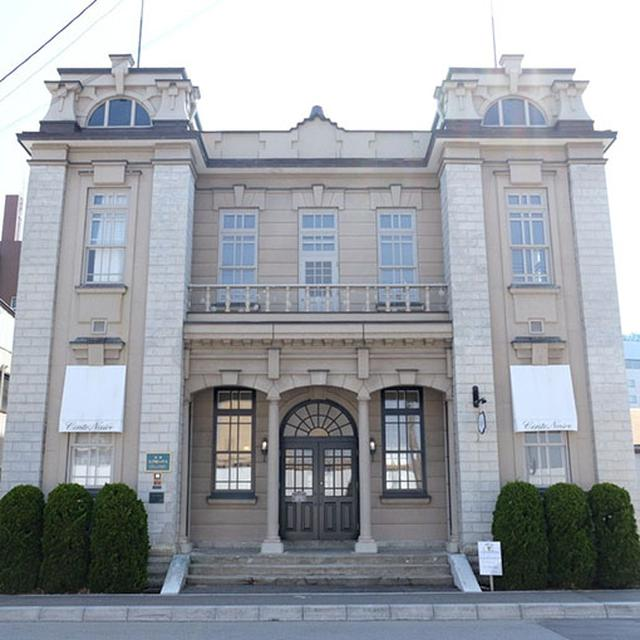 画像: 「大手町ハウス」。ここの建物はとにかく美しかったー
