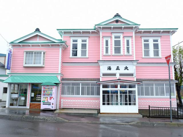 画像: 坂を上るとピンクの建物に出会います。和洋ミックスされた外観、カワイイ建物はなんともレトロな銭湯「大正湯」です。