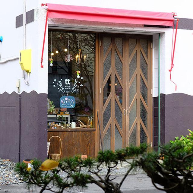 画像: 旭橋まで行く途中、カワイイお店を見つけました。革小物やレザーパーツで作るアクセサリーのお店tocotoco.