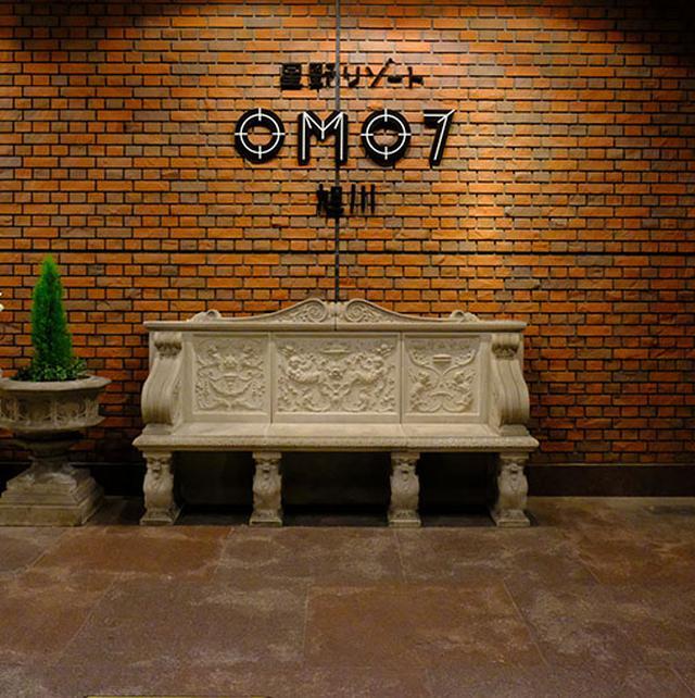 画像: この日の宿泊先「星野リゾート OMO7(おもせぶん)旭川」。