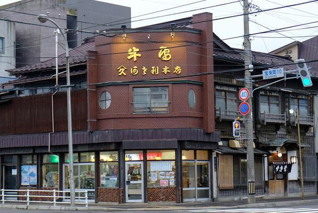 画像: 宝来町電停近く、「阿さ利本店」。