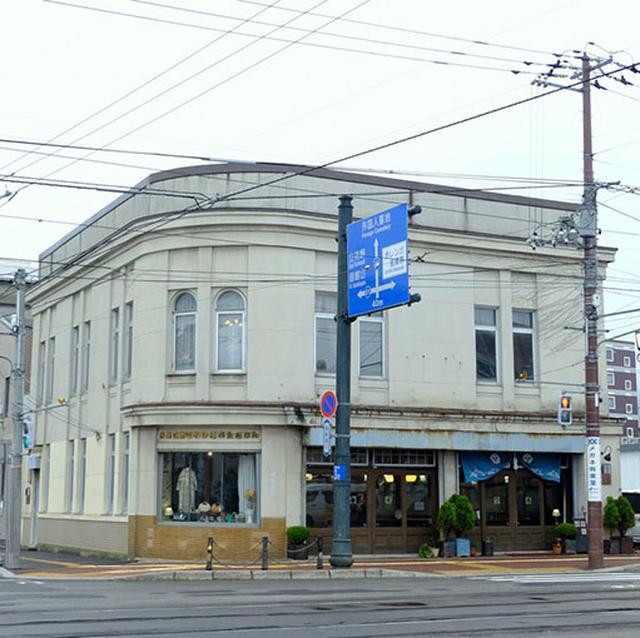 画像: 市電・十字街電停前にあるレトロな建物。こちらは大火の後昭和初期に建てられた旧梅津商店、現在は「はこだて工芸舎」として工芸・木工などを展示するセレクトショップです。