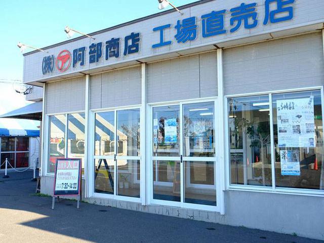 画像: 朝ごはんもう一軒。釧路駅から少し足をのばして、しゃけ番屋へ!朝から炭火焼きしますよー。